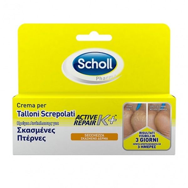 Crema Talloni Active Repair K+